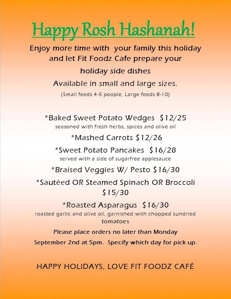 Rosh Hashana Sides 2013 menu
