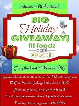 holiday give away 2014